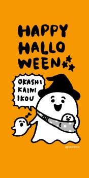 halloween-naomenco